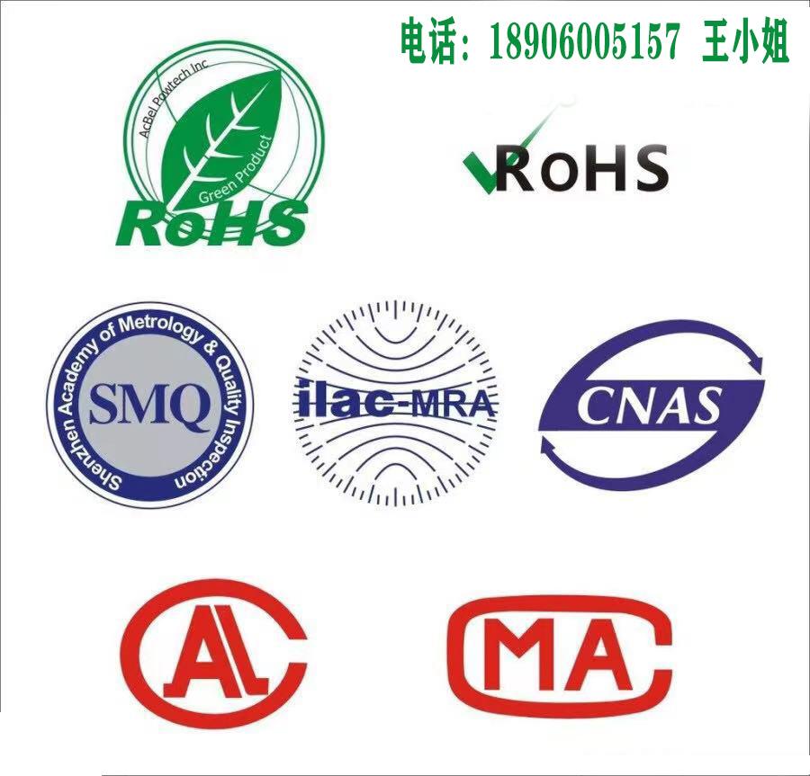 带CNAS标和不带CNAS标证书的区别?